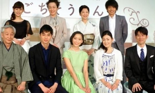 ごちそうさん (2013年のテレビドラマ)